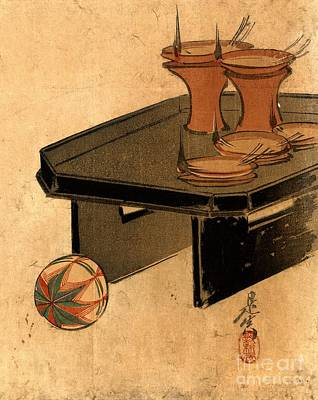 Oil Lamps 1879 Poster by Padre Art