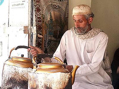 Old Ibb Tea Man Poster