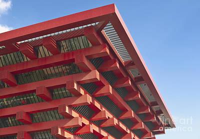 Oriental Design Building Poster