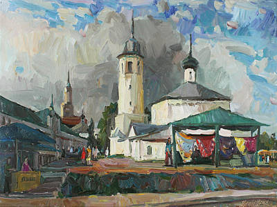 Paints Of Old Suzdal Poster
