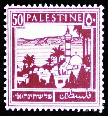 Palestine Vintage Postage Stamp Poster