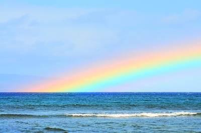 Pastel Rainbow Poster
