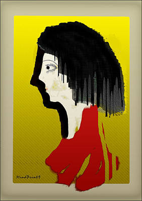Portrait Of A Little Lady Poster by Asok Mukhopadhyay