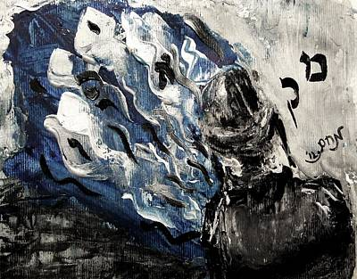 Poster featuring the painting Power Of Prayer With Hasid Reading And Hebrew Letters Rising In A Spiritual Swirl Up To Heaven by M Zimmerman