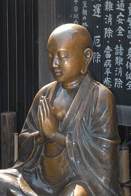 Praying Buddha Poster