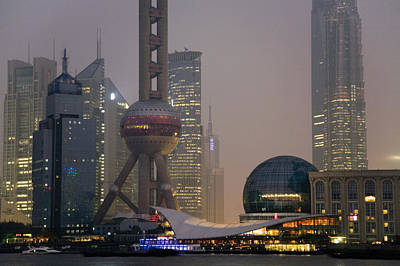 Pudong New Area And Oriental Pearl Poster