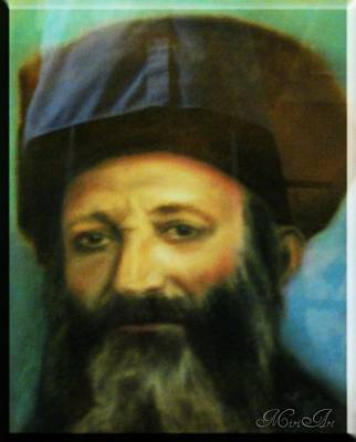 Rav Abraham Isaac Kook Poster by Miriam Shaw