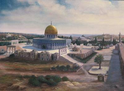 Poster featuring the painting Rock Dome - Jerusalem by Laila Awad Jamaleldin