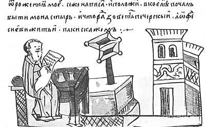 Saint Nestor The Chronicler, 11th Poster