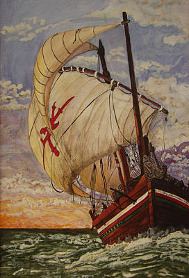 Ship On A Tossing Sea Poster