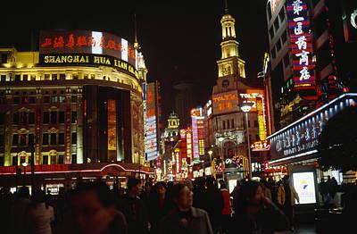 Shoppers On Nanjing Lu, A Popular Poster