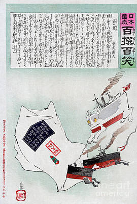 Sino-japanese War, 1895 Poster by Granger