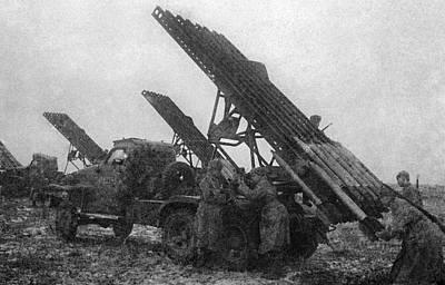 Soviet Katyusha Rocket Launchers, 1943 Poster