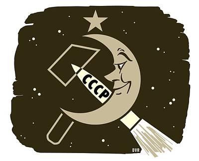 Soviet Moon Exploration, Artwork Poster