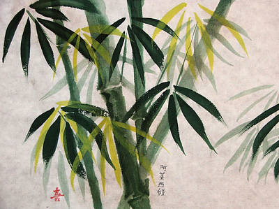 Poster featuring the painting Splendid Bamboo by Alethea McKee