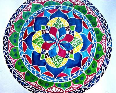 Spring Mandala Poster by Sandra Lira