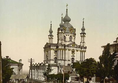 St Andrews Church In Kiev - Ukraine  Poster