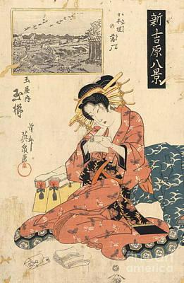 The Courtesan Tamagushi Of Tamaya Poster