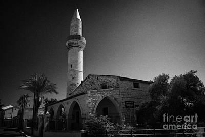 the dere mosque of koprulr haci ibrahim cami Limassol lemesos republic of cyprus europe Poster