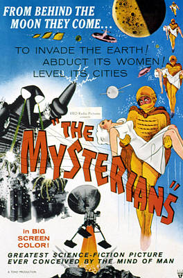 The Mysterians, 1959 Poster by Everett