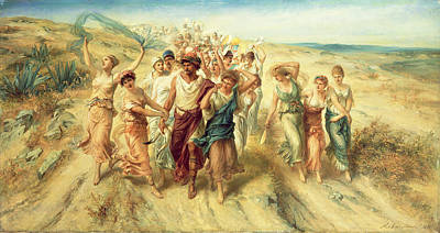 The Poet Anacreon Poster