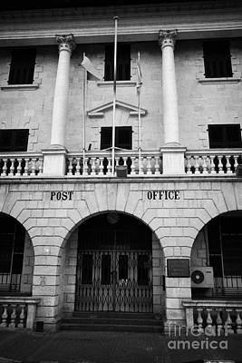the restored nicosia post office building TRNC turkish republic of northern cyprus lefkosia Poster