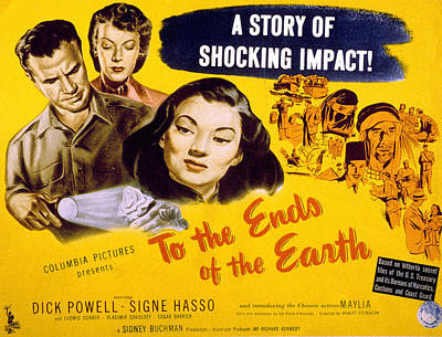To The Ends Of The Earth, Dick Powell Poster by Everett