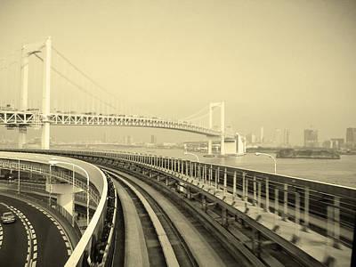 Tokyo Metro Ride Poster by Naxart Studio
