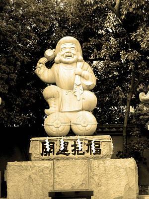 Tokyo Sculpture Poster by Naxart Studio