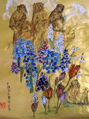 Poster featuring the painting Too Many Monkeys In The Garden by Debbi Saccomanno Chan
