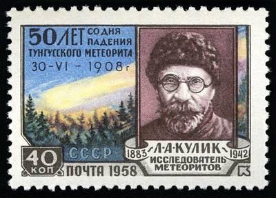 Tunguska Event Stamp, 50th Anniversary Poster by Detlev Van Ravenswaay
