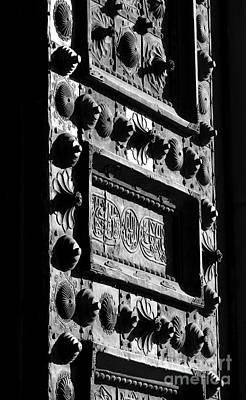 Umayyad Mosque's Gate Poster by Issam Hajjar