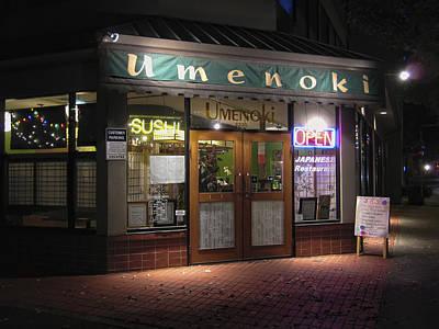 Umenoki Sushi Restaurant - Portland Oregon Poster by Daniel Hagerman