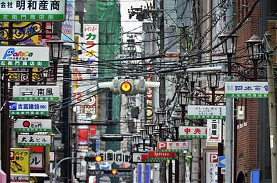 Urban Street Chaos Poster