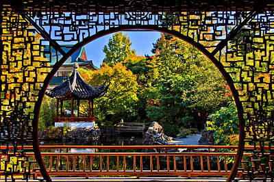 Vancouver - Chinese Garden Poster