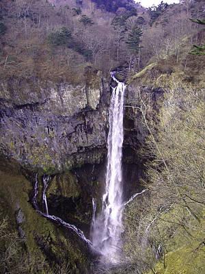 Waterfall Japan Poster by Naxart Studio