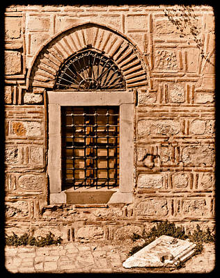 Athens, Greece - Window Break Poster