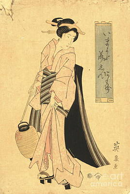 Woman With Paper Lantern Poster