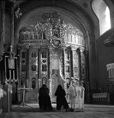Women Praying In Church Poster
