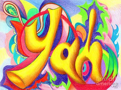 YAH Poster by Nancy Cupp