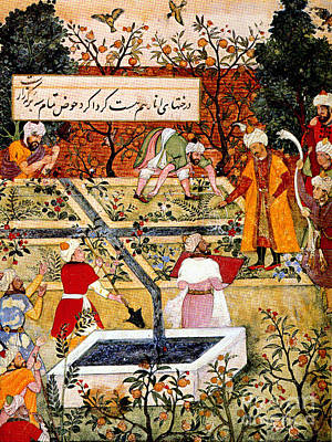 Zahir-ud-din Muhammad Babur, First Poster by Photo Researchers