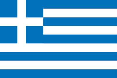 Flag Of Greece Poster by Unknown