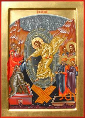 Holy Resurection Of Christ Poster