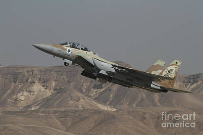 An F-15i Raam Of The Israeli Air Force Poster by Ofer Zidon