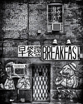 Breakfast Poster by Brian Carson