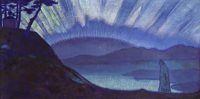 Bridge Of Glory Poster by Nicholas Roerich
