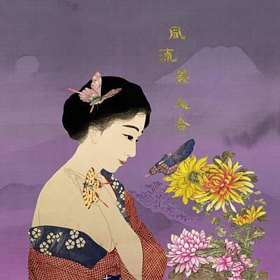Butterfly Whisperer Poster
