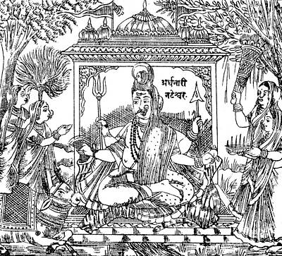 Dhanvantari, God Of Ayurvedic Medicine Poster by Wellcome Images