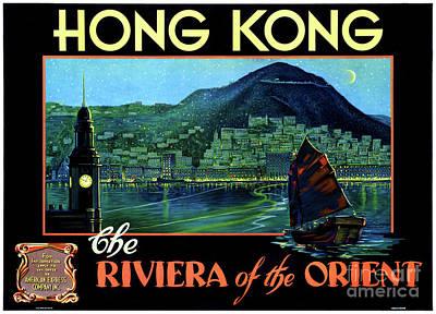 Hong Kong Vintage Travel Poster Restored Poster