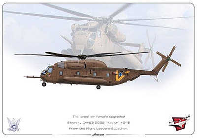 Poster featuring the drawing Iaf Sikorsky Ch 53 2025 by Amos Dor